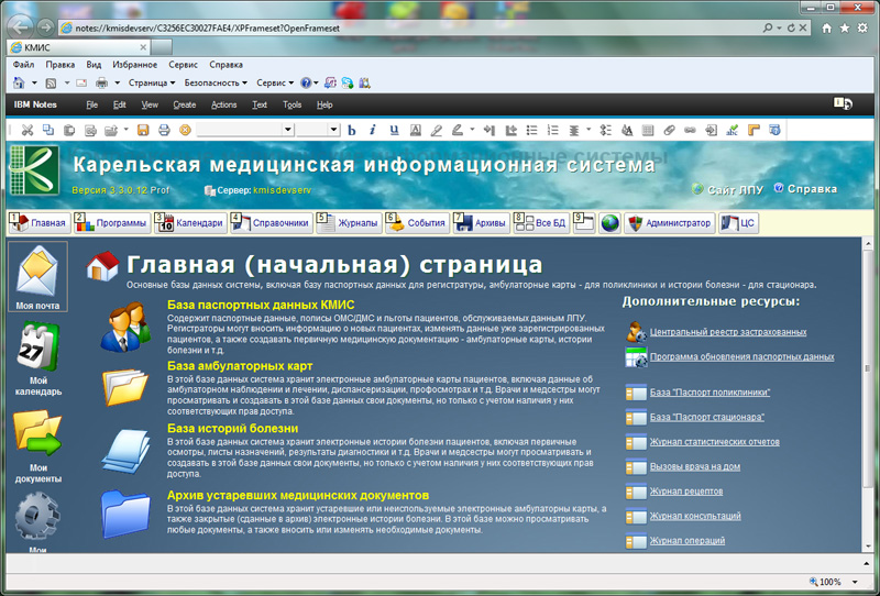 http://www.kmis.ru/site.nsf/pages/04.02.2013.htm